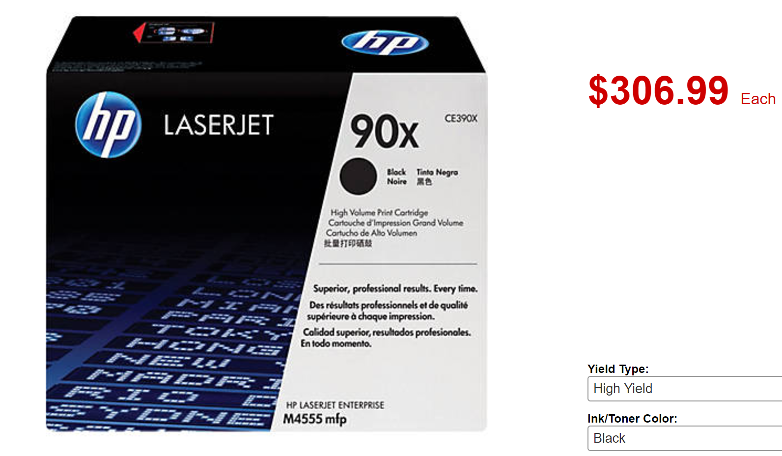 HP Brand 90X Cartridge Price Image.png