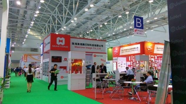The Zhuhai Convention Center - Show Floor