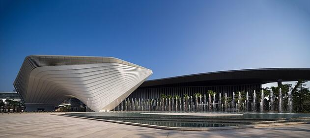 Picture of the world-class Expo Center in Zhuhai, Peoples Republic of China